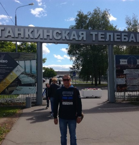 Парни в Биробиджане: Michail, 32 - ищет девушку из Биробиджана