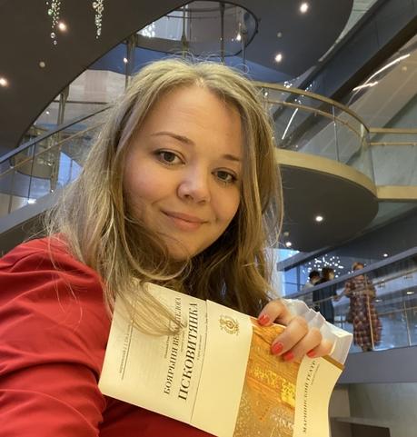 Девушки в Оренбурге: Мила, 36 - ищет парня из Оренбурга