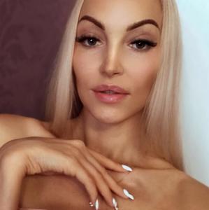 Екатерина, 31 год, Красноярск