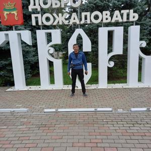 Шох, 29 лет, Москва
