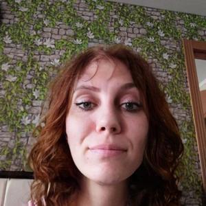 Наталья, 45 лет, Бийск