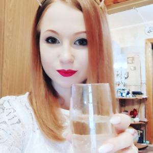 Анастасия, 26 лет, Полярный