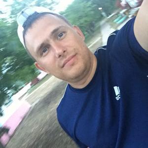 Дамир, 29 лет, Саратов