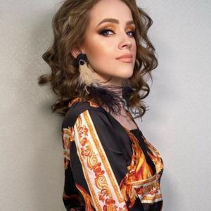 Арина, 29 лет, Нижневартовск