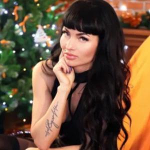 Ольга, 37 лет, Саров