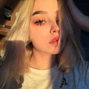Виолетта, 20 лет, Новосибирск