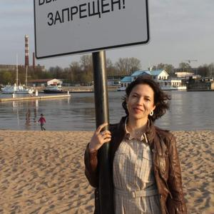 Наталья, 40 лет, Санкт-Петербург
