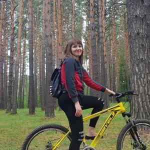 Татьяна, 30 лет, Новосибирск