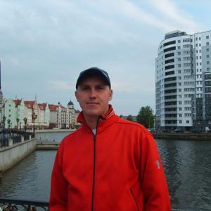 Василий, 37 лет, Ульяновск