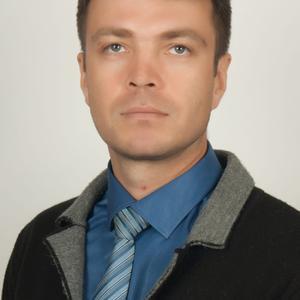 Виталий, 39 лет, Нефтеюганск