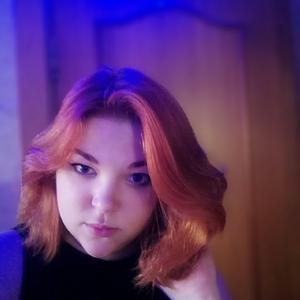 Полина, 30 лет, Прокопьевск