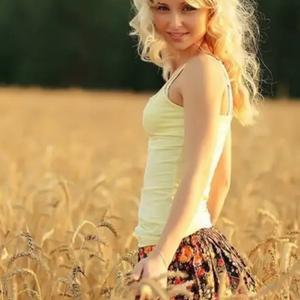Елена, 37 лет, Курск