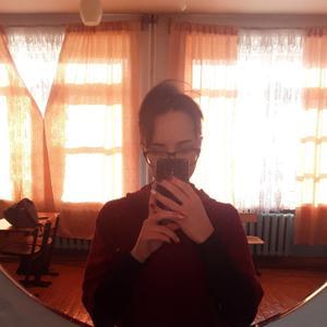 Ксюша, 22 года, Хабаровск