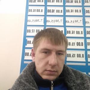 Скорпион, 31 год, Ишим
