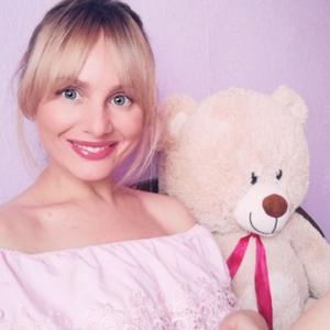 Ирина, 32 года, Усть-Катав