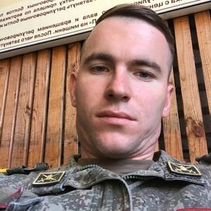 Дима, 25 лет, Серпухов