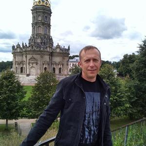 Сергей, 44 года, Климовск