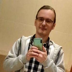 Александр, 29 лет, Сергиев Посад