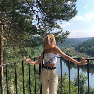 Ольга, 23 года, Сибирцево