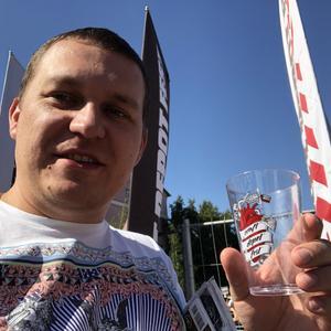 Константин, 39 лет, Ессентуки