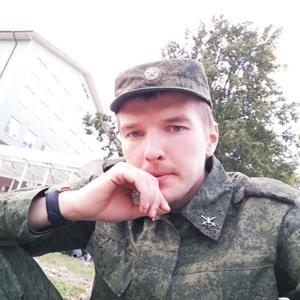 Константин, 28 лет, Холмогоры