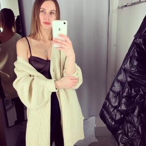 Есения, 31 год, Йошкар-Ола