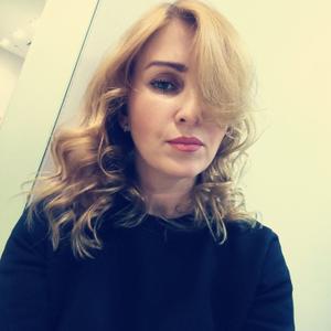 Ирина, 39 лет, Екатеринбург