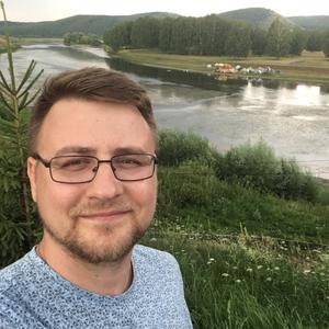 Дмитрий, 36 лет, Радужный