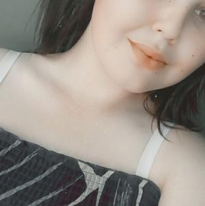 Наталья, 19 лет, Советский