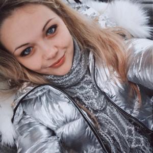 Анастасия, 27 лет, Дзержинский