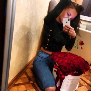 Ulyana, 24 года, Мурманск