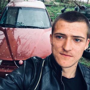 Максим, 25 лет, Апшеронск