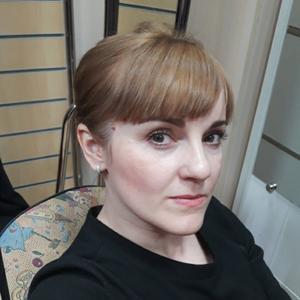 Ольга, 40 лет, Ставрополь