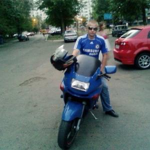Василий, 28 лет, Оренбург