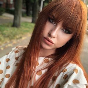 Marina, 31 год, Рязань