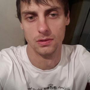 Валентин, 29 лет, Беслан