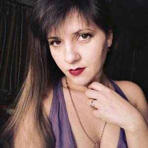 Алёна Викулина, 30 лет, Чаплыгин