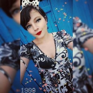 Анастасия, 23 года, Магдагачи