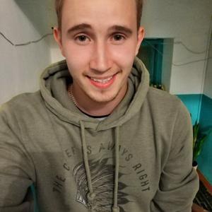 Андрей, 23 года, Усть-Лабинск