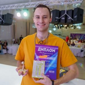 Алексей, 33 года, Барнаул