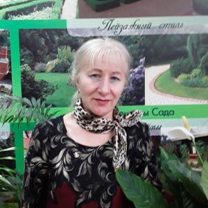 Валентина, 67 лет, Красноярск