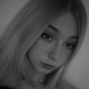 Лиза, 29 лет, Москва