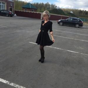 Евгения, 34 года, Самара