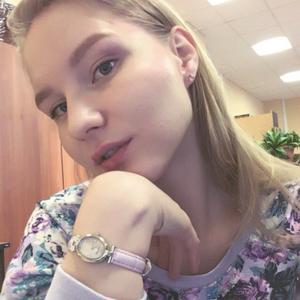 Ксения, 30 лет, Сосновый Бор