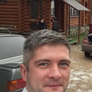 Вячеслав, 37 лет, Рыбинск