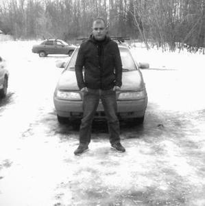 Константин, 30 лет, Донской