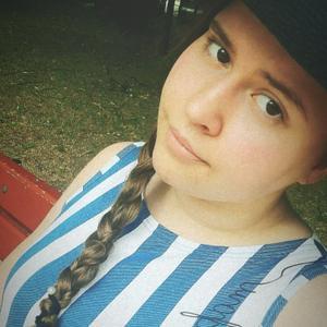Елизавета, 20 лет, Санкт-Петербург