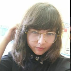 Анастасия, 30 лет, Екатеринбург
