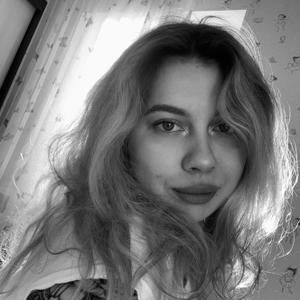 Елизавета, 22 года, Ростов-на-Дону
