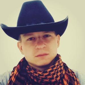 Алексей, 31 год, Калач